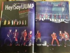 TVガイド2018/9/15→21 Hey!Sey!JUMP 切り抜き