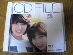 ピンク・レディーCD Vol.1 CD FILE 廃盤