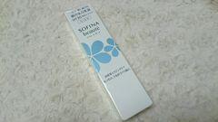 ソフィーナ ボーテ 美白UV乳液 しっとり 朝の美白乳液