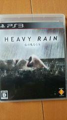 HEAVY RAIN 心の軋むとき