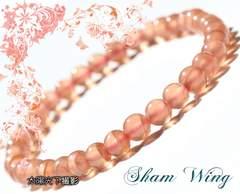 天然石インカローズ約5〜5.2mmブレスレット☆高品質