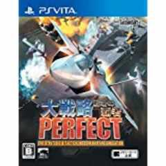 ■PS VITAゲームソフト『大戦略パーフェクト~戦場の覇者