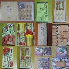 東北のお菓子が6種類14個のセットで11500円相当の出品です
