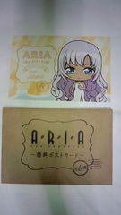 ARIA 月刊ウンディーネ コンプリート・セレモニーBOX購入特典ポストカード アテナ