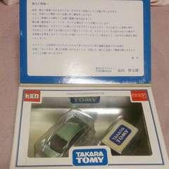 タカラトミー2006年株主優待限定セット*新品未使用