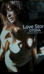 乙葉写真集「LoveStory」
