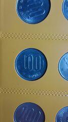 現行桜100円白銅貨