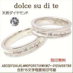 即決本物ダイヤペアリング刻印無料サプライズプレゼントに