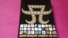 浜崎あゆみ complete clip box DVD�B枚組