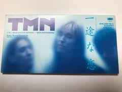 TMN / 一途な恋