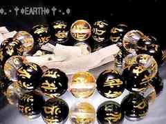 天然石★10ミリ金彫十二支守本尊七字梵字黒瑪瑙水晶数珠