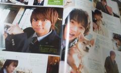 Myojo 2013年3月 Kis-My- Ft2 切り抜き