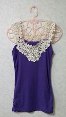 新品*BLUEFISH◇フラワー編み刺繍レースタンク/バイオレット
