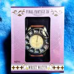 ファイナル ファンタジー XIV リストウォッチ 腕時計 新品非売 モーグリー