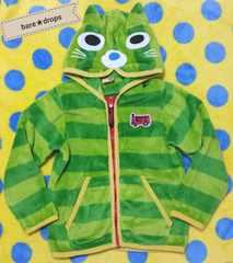 中古美品【BIT'Zビッツ】120cm猫ボアフリースジップアップジャケットジャンパー