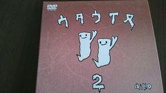 aiko「ウタウイヌ 2」DVD