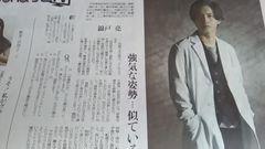読売新聞2019年1月27日掲載☆錦戸亮