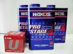 (W1)CB250NホークCB400TCB400NWAKO`Sエンジンオイルセツト