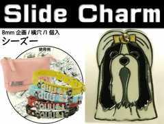 シーズー白黒 スライドチャームパーツ単品 首輪に Adc9237