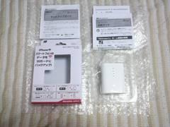 Wi-Fi★SDカードリーダー★REX-SD2D★ドコモセレクト