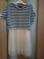 白いキャミソールワンピース(レーススカート)&ボーダー半袖Tシャツ/ピアノ発表会サイズ130�p