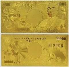 【送料無料】豪華3枚セット/24K 純金箔1万円札フルゴールド