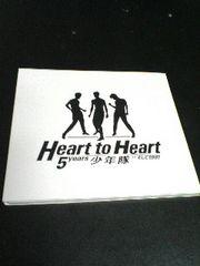 少年隊アルバム Heart to Heart 5years送料無料