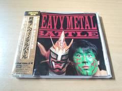 CD「闘魂!へヴィ・メタル・バトル新日本プロレス篇獣神ライガー