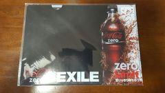 EXILE×コカ・コーラゼロのクリアファイル、新品