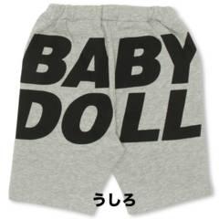 新品BABYDOLL☆120 ロゴ ハーフパンツ グレー ベビードール