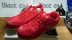 送料込★ブラックドック安全靴『赤』26cm