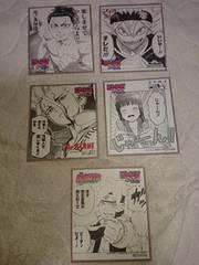 新品、少年ジャンプ、ミニ色紙、ボルト、他、1円、1スタ