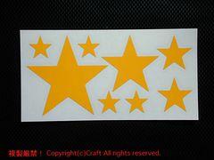 星のステッカー/シール(黄/星8個を1シート)屋外耐候素材