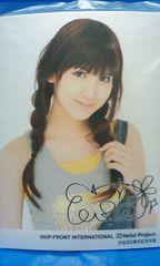 ハロショ渋谷店8周年記念写真メタリックL判2009.7.19/梅田えりか