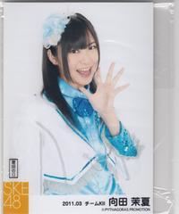 SKE48 バンザイVenus 衣装写真 向田茉夏