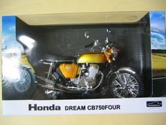 アオシマ スカイネット 1/12 Honda CB750FOUR(K0)キャンディゴールド 完成品 新品