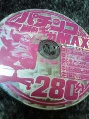パチンコ実戦ギガMAX 2014年3月号 付録DVD