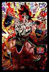 スーパードラゴンボールヒーローズ 第4弾 UR ターレス:ゼノ