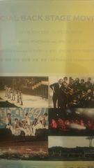 激レア!☆東方神起/SPECIAL BACK STAGEMOVIE'08☆FC限定盤DVD/美品
