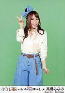 AKB48 アイドルとグアムで恋したら 高橋みなみ 生写真 2枚セット