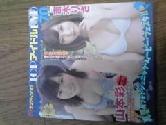 別冊ヤングチャンピオン付録DVD山本彩、吉木りさ、西崎莉麻、岡田サリオ