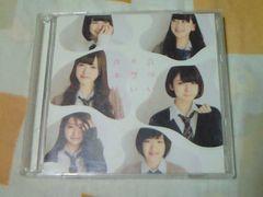 CD+DVD 乃木坂46 気づいたら片想い Type-B