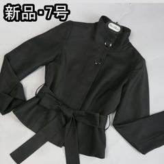 【新品★7号】黒のジャケット♪通勤ビジネスも!★送料185円