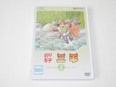 DVD★釣りキチ三平 2 レンタル用