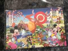 2016 ディズニー ポストカード ミッキー ミニー 正月 サル