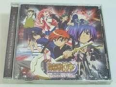 アニメドラマCD 魔探偵ロキ RAGNAROK Vol.2