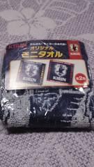 非売品日本代表のオリジナルミニタオル