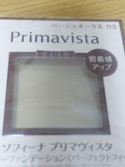 プリマヴィスタパーフェクトフィットベージュオークル03