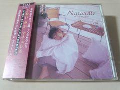 かないみかCD「ナチュレルNATURELLE」廃盤●