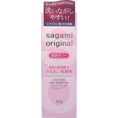 サガミオリジナル 潤滑ゼリー 60g 送料激安140円〜